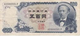 BILLETE DE JAPON DE 500 YEN DEL AÑO 1969   (BANKNOTE) - Japón