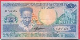 Surinam 1 Billet De  5 Gulden Du 09/01/1988  Dans L 'état Lot N °4 - Surinam