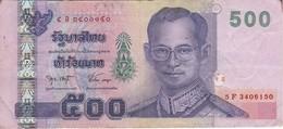 BILLETE DE TAILANDIA DE 500 BAHT DEL AÑO 2001 (BANKNOTE) - Tailandia