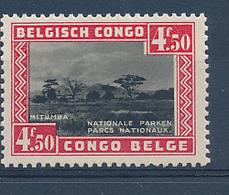 BELGIAN CONGO COB 196A MNH - Congo Belge