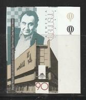 ARMENIE - N° 255 ** (1996) Echecs : Tigran Petrosian - NON DENTELE - - Armenia