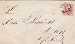 Autriche Entier Postal Brunn Bahnhof 1873 - Interi Postali