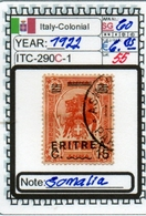 EUROPE#ITALY COLONIAL EMPIRE#CLASSIC#1900>#(ITC-290C-1 (55) - Eritrea
