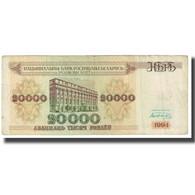 Billet, Bélarus, 20,000 Rublei, 1994, KM:13, TB - Belarus