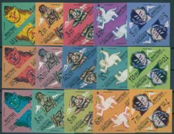 BHUTAN, YETI / ABOMINABLE SNOWMAN IMPERFORATE SET TRIANGLE STAMPS IN PAIRS, MNH - Bhoutan