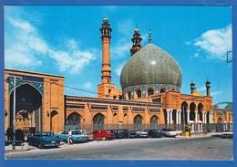 Iran; Ghom; Brojerdi Mosque - Iran