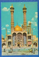 Iran; Qom; Holy Mausoleum Of Hazrat - Iran