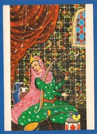 Iran; Iranian Miniatures - Iran