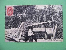 Ural 1907 Orlovsky Mine, TPO Postmark Road #168. Russian Postcard. Russia - Russie