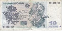 BILLETE DE GEORGIA DE 10 LARI DEL AÑO 2012  (BANKNOTE) - Georgia