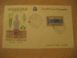 CAIRO 1963 Ministry Of Agriculture FDC Cancel Cover EGYPT Agriculture - Agriculture