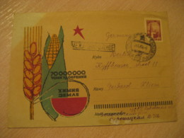 1964 To Berlin Germany Wheat Corn Stamp On Cancel Cover RUSSIA USSR CCCP Agriculture - Agriculture