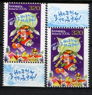 BIELORUSSIE BELARUS  2004, NOEL Et NOUVEL AN, 1 Valeur X 2, Neuf / Mint. R1995 - Belarus