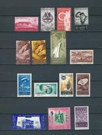 EGIPTO (REPUBLICA) 1961, LOT OF STAMPS MNH (15 STAMPS) - Nuevos