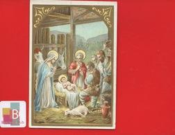 Maison Forest Paris  Belle Chromo Or Religion  Nativité Jesus étable Naissance - Cromos