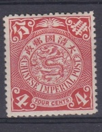 CHINE CHINA :  Dragon Chinese Impérial Post  4 Cents Vermillon  Neuf X - Unused Stamps
