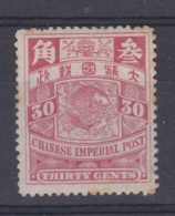 CHINE CHINA :  Carpe Chinese Impérial Post 30 Cents Rouge Carminé Neuf X - Unused Stamps