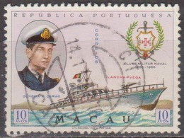 MACAU -1967, Centenário Do Clube Militar Naval, 10 A.  D. 13    (o)  Afinsa  Nº 415 - Macao
