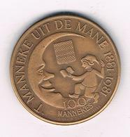 100 MANNEKE   1981 DIKSMUIDE BELGIE /3844/ - Non Classificati