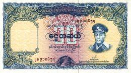 6017   -2019     BILLET BANQUE   MYANMAR - Myanmar