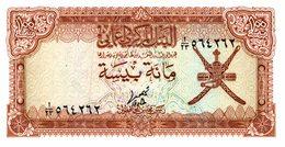 6022   -2019     BILLET BANQUE    OMAN - Oman