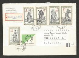 ART - ARTE - CSSR  -  Traveled Cover To BULGARIA  - D 3952 - Tschechoslowakei/CSSR