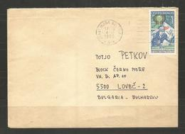 SPORT - DEPORTES - CSSR  -  Traveled Cover To BULGARIA  - D 3955 - Cecoslovacchia