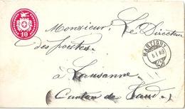 Tübli Brief 30  Martigny - Lausanne          1883 - Entiers Postaux