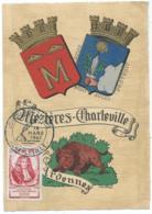 CPSM MEZIERES CHARLEVILLE, JOURNEE DU TIMBRE 1947, TIMBRE LOUVOIS, TAMPON CHARLEVILLE, BARRE & DAYEZ, ( ARDENNES 08 ) - Tag Der Briefmarke