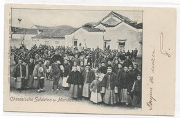 CARD CINA SHANGHAI DEUTCHE POST(LEGGIBILE A META' E SENZA STAMP SOLDATI CINESI E MANDARINI 2 SCAN -FP-V-2-0882-28955-956 - China