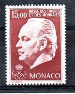 MONACO -- Timbre 15 Francs Rouge-brique RAINIER III -- Musée Des Timbres Et Des Monnaies - Neufs