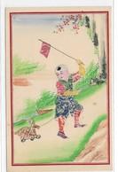 CARD CINA INCISIONE CON APPLICAZIONE DI STAMPS  BIMBO CON CARRETTINO BANDIERINA   2 SCAN -FP-N-2-0882-28958-957 - China