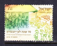 ISRAEL, USED STAMP, OBLITERÉ, SELLO USADO - Israel
