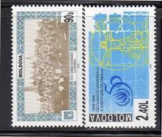 MOLDAVIE - N° 259/60 **  (1998) - Moldavie
