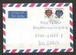 ESCUDOS - ARMOARES - CSSR  -  Traveled Cover To BULGARIA  - D 3960 - Tschechoslowakei/CSSR