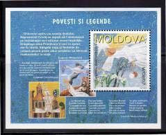 MOLDAVIE - BLOC N°15  **  (1997) EUROPA - Moldavie