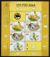 INDONESIA 2011 - YEAR Of The RABBIT / Rabbit Zodiac Sheet - 2x3v MNH ** I752a - Indonesia