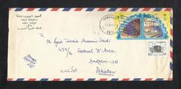 Saudi Arabia 1987 Air Mail Postal Used Cover HAIL To Pakistan - Arabia Saudita