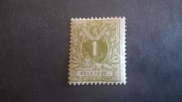 42**  Vendu à 20% De Sa Valeur Catalogue (85,00) - 1869-1888 Lying Lion