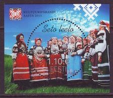 Estland 2013. Cultural Heritage Year. Bl. MNH. - Estonia