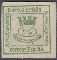 ESPAÑA - SPAGNA - SPAIN - ESPAGNE - 1873 - Yvert 140b Nuovo MH. - 1873-74 Reggenza