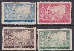 China People's Republic SG 1530-1533 1952 Agrarian Reform,reprints, Mint - Réimpressions Officielles