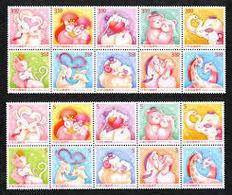 2015 Greeting Stamps-Best Wishes Rabbit Squirrel Dog Bear Elephant Cats Deer Sheep Zebra Giraffe - Childhood & Youth