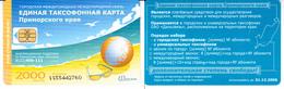 Phonecard   Russia. Vladivostok  2000 Units  2006 - Russie
