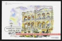 1998 Macau/Macao Stamp S/s - Painting Of Macao (A) Architecture Relic - Holidays & Tourism