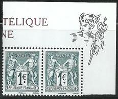 France - 140 Ans Du Type Sage 1876 2016 - Bande De Deux Neuve ** 5094 5095 - N Sous U Et N Sous B - Unused Stamps
