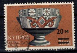 Cyprus, 1973, SG 410, Used - Cyprus (Republic)