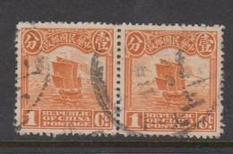 China Scott 222 1915 Junk 1c Orange, Used Pair - China