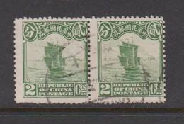 China Scott 223 1915 Junk 2c Green, Used Pair - China