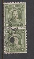 China Scott 297 1931 Dr Sun Yat-sen ,2c Olive Green,used Pair - China